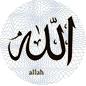 Allah_arapca