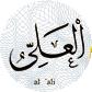 El_Ali