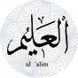 El_Alim
