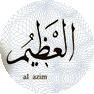 El_Azim