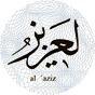 El_Aziz