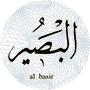 El_Basir