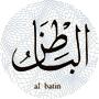 El_Batın