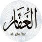 El_Gaffar