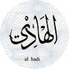 El_hadi