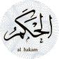 El_Hakem