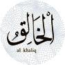 El_Halik
