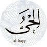 El_Hayy