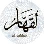 El_Kahhar
