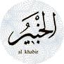 El_Kebir