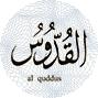 El_kuddus