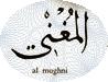 El_Mugni