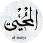 El_Muhyi