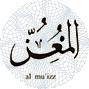 El_Muizz