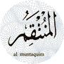 El_muntakim