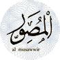 El_Musavvir