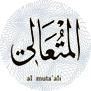 El_Muteali