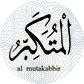 El_Mutekebbir