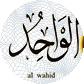 El_Vahid