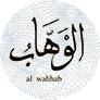 El_Vehhab